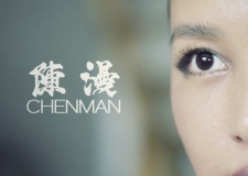 Accountable Beauty With Chen Man