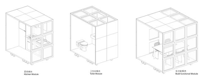 130923-Manual A5-zmh-20