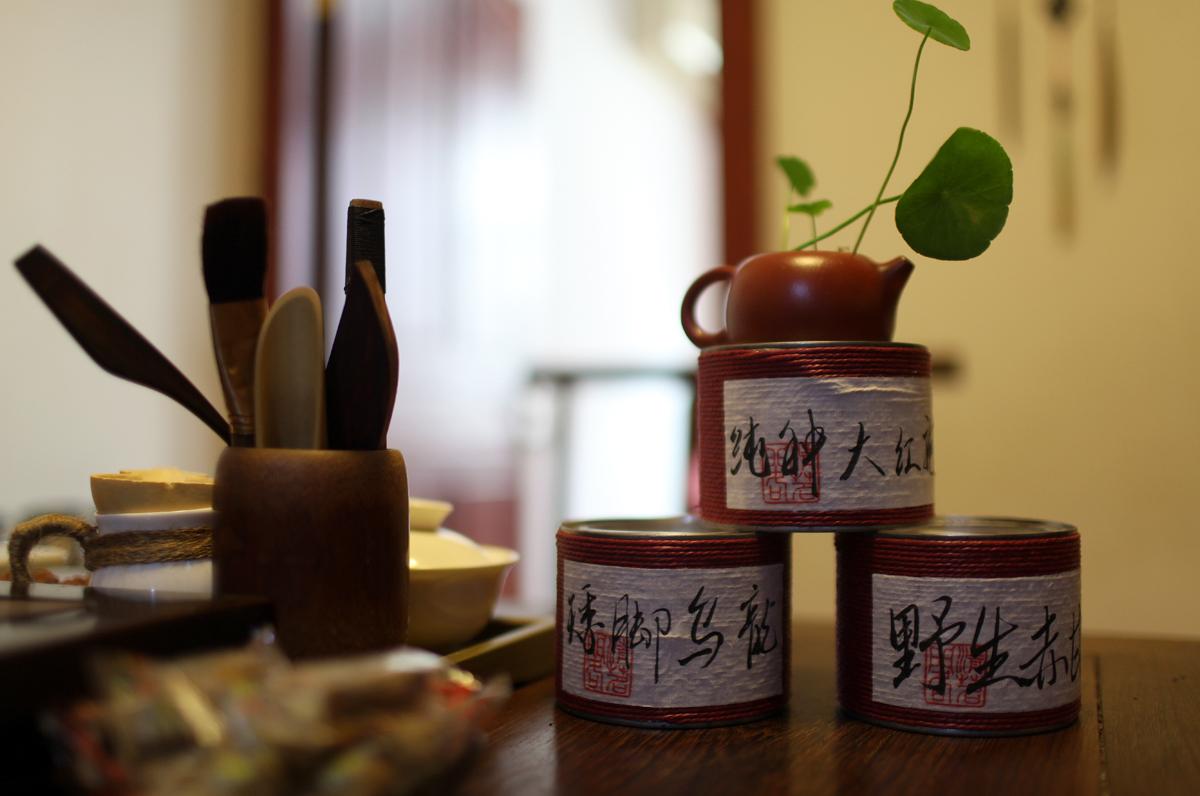 ZoeticaEbb_Shanghai_teahouse_13
